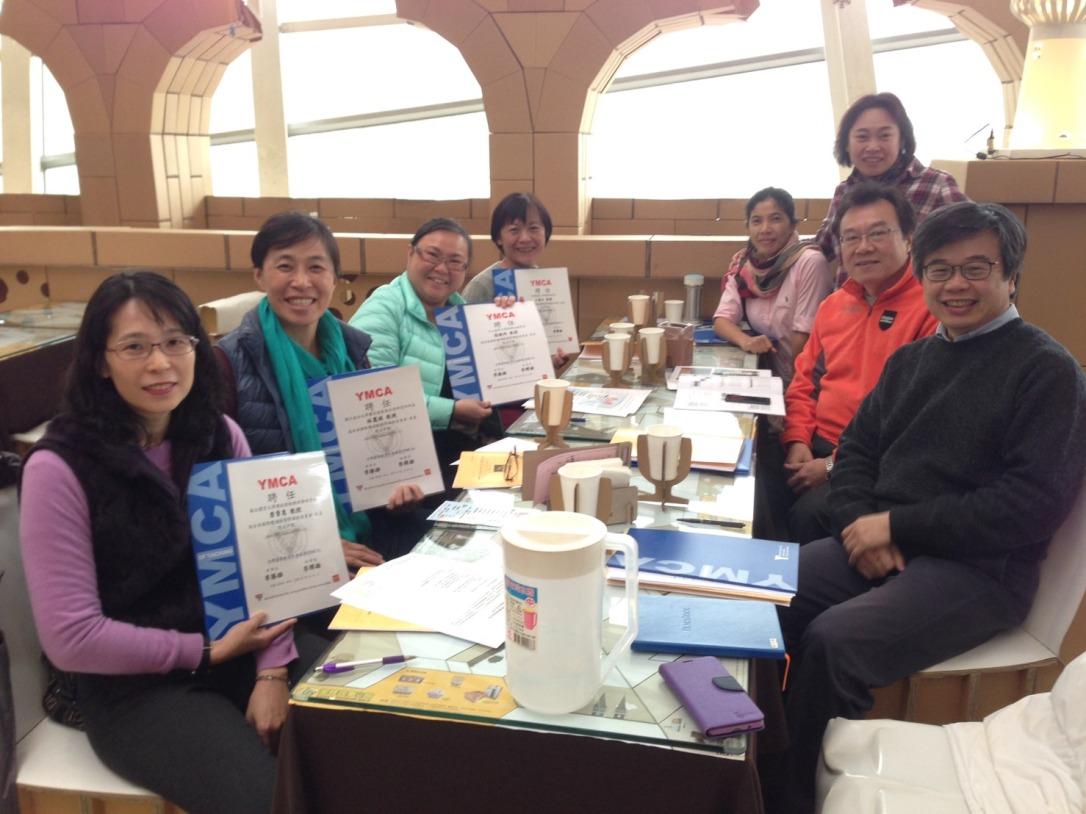 2017.02.09-全國體適能課程會議2